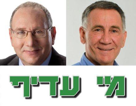פדלון_הדר